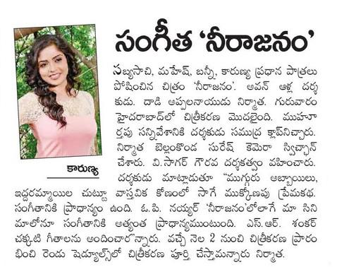 Neerajanam Movie Launch News