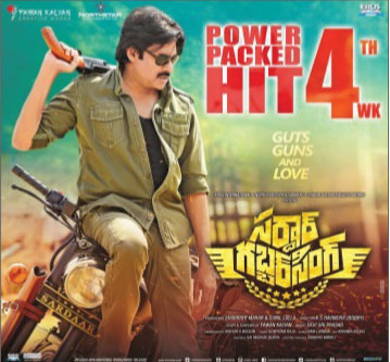 Sardar Gabbar Singh Movie Successfully Run On 4th Week