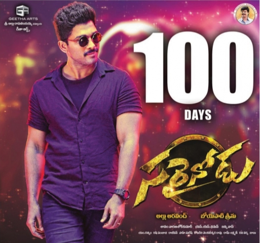 Sarainodu Movie Successfully Completed 100 Days
