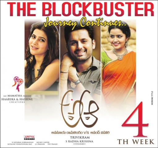A Aa Movie Successfully On 4th Week