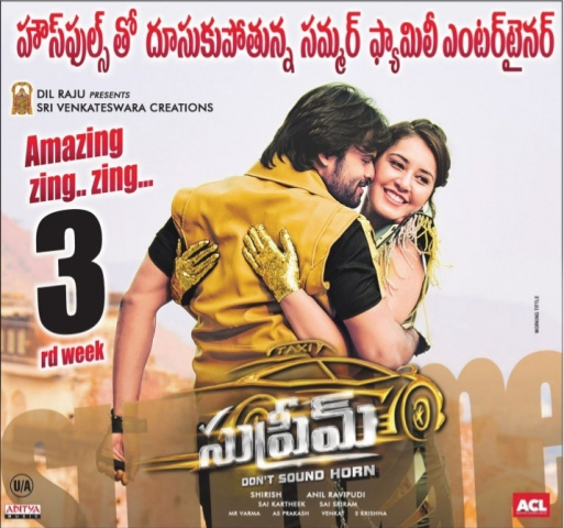 Supreme Movie Successfully Run On 3rd Week
