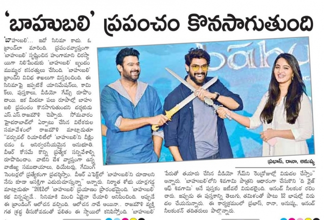 Baahubali The Conclusion Movie Press Meet In Hyderabad