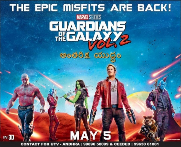 Guardians Of The Galaxy Vol 2 Movie Releases On May 5 In 3D