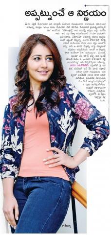 Rashi Khanna Upcoming Movies News