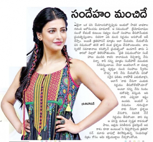Shruti Haasan Exclusive Interview
