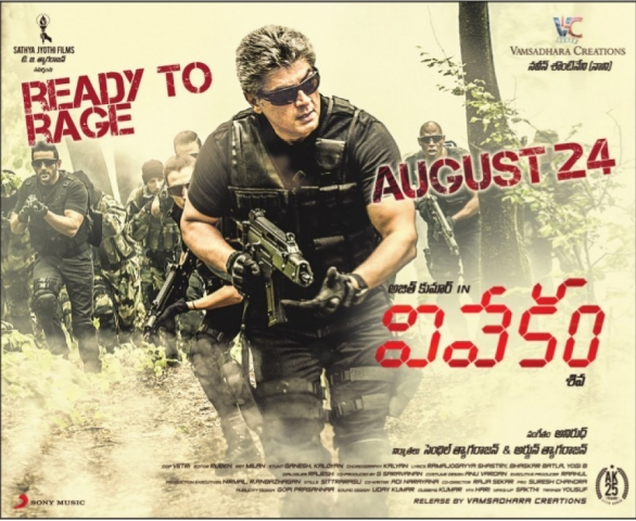 Vivekam Movie Ready To Release On August 24th