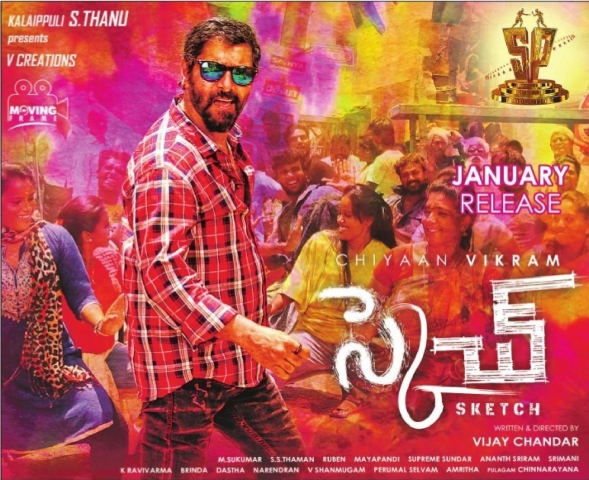 Vikram Sketch All Set For A Pongal Release In January