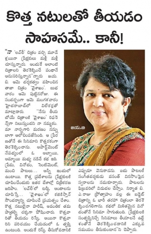 Director Jaya B Talking About Upcoming Movie Vaishakam
