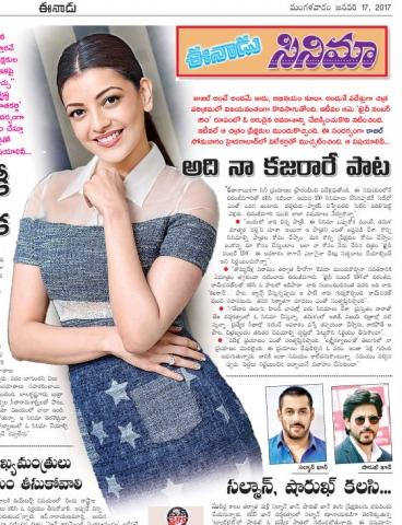 Kajal Agarwal Interview News About Khaidi No 150 Movie
