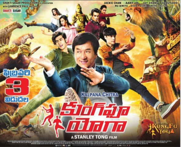 Kung Fu Yoga Movie Releasing On Feb 3rd