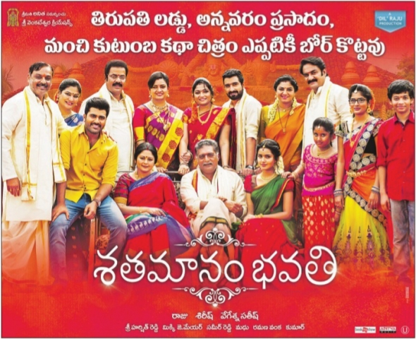 Shatamanam Bhavati Movie Running Successfully