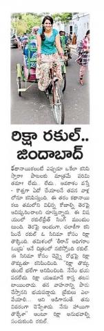 Rakul Preet Singh Rides A Cycle Rickshaw In Pondicherry For Karthi Starrer