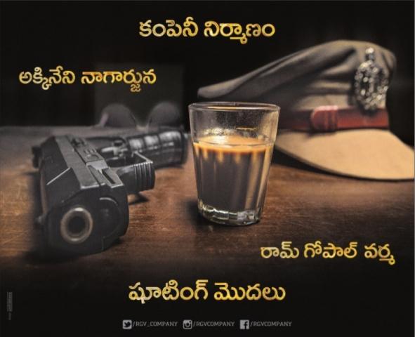 Akkineni Nagarjuna Upcoming Movie Shorting Start