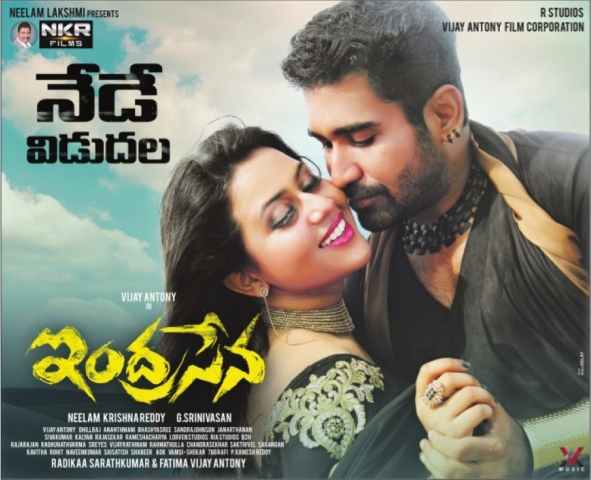 Indrasena Movie Release On Today