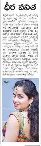 Lakshmi Nilayam Movie Opening News