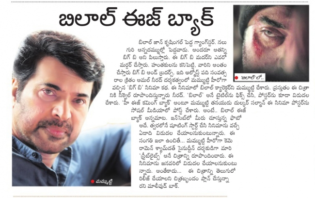 Mammootty Is Back As Bilal For Big B Sequel