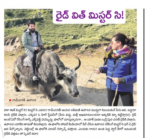Upasana Takes Charan For A Ride