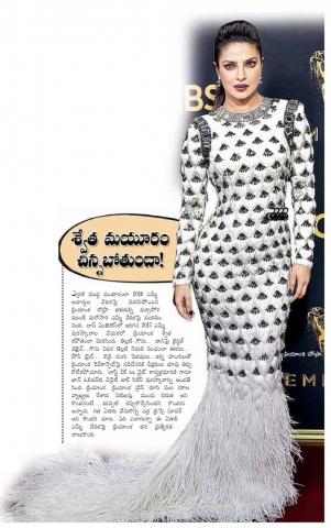 Emmys 2017 A Recap Of Priyanka Chopra International Red Carpet Looks
