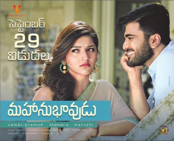 Mahanubhavudu Movie Release On September 29th