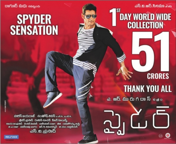 Spyder Movie 1st Day Collect 51 Crores