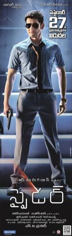 Spyder Movie Release On September 29th