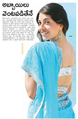 Top Actress Kajal Agarwal Latest Updates