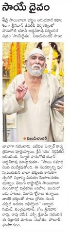 Vijay Chandar Acted Saye Diavam