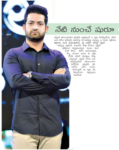 NTR And Trivikram Movie Shooting Starts From April