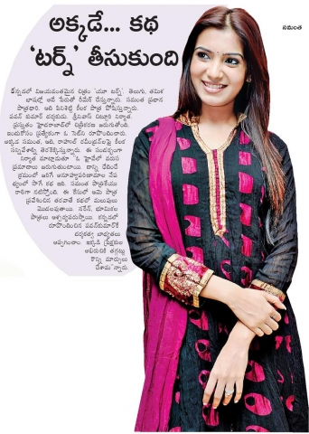 Samantha Starts Shooting For U Turn Remake