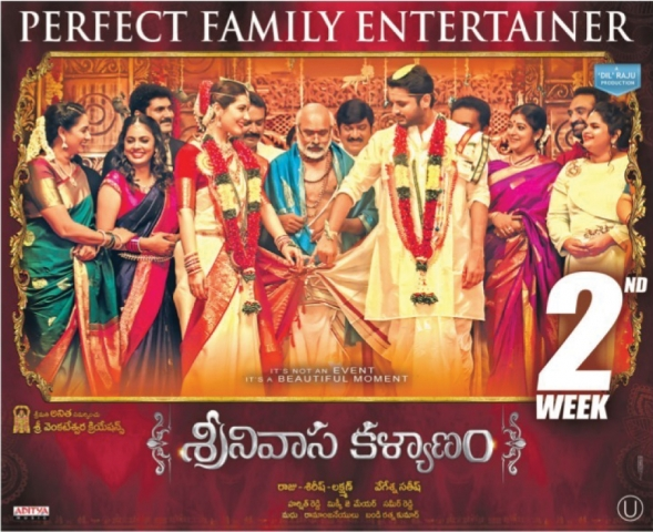 Srinivasa Kalyanam Movie Running Successfully On 2nd Week