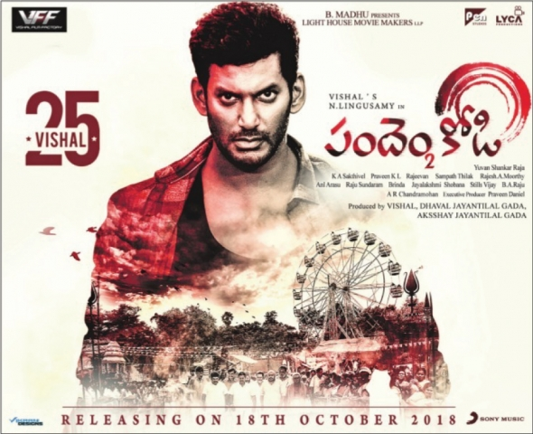 Vishal Pandem Kodi 2 Will Release On 18th October