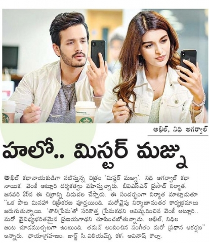 Mister Majnu Movie Release On January 25th 2019