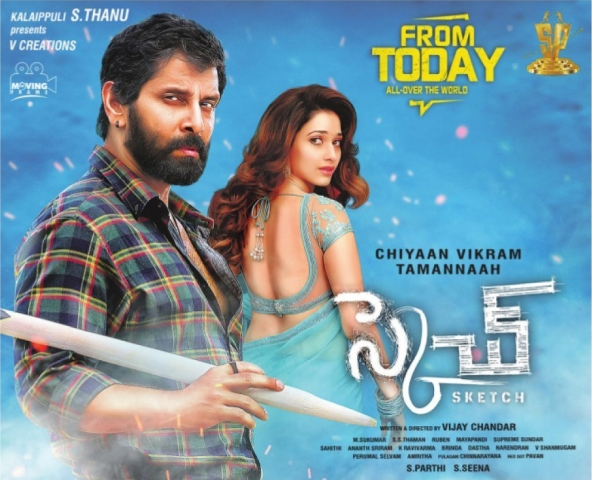 Vikram Sketch Movie Releases Today Worldwide