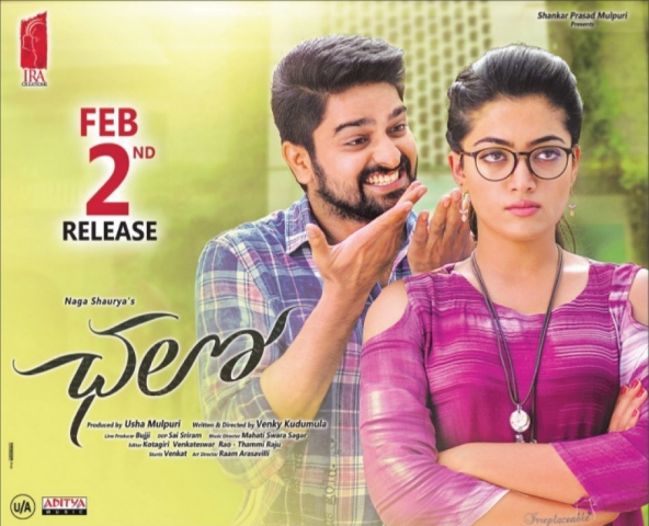 Naga Shourya Chalo Movie Release On Feb 2nd
