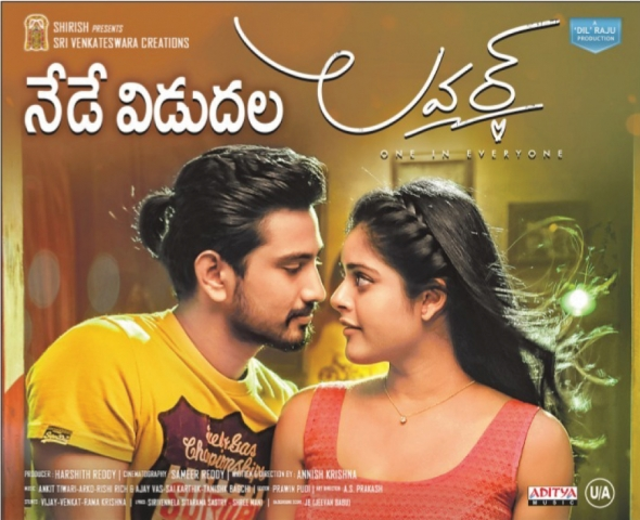 Raj Tarun Lover Movie Release On Today