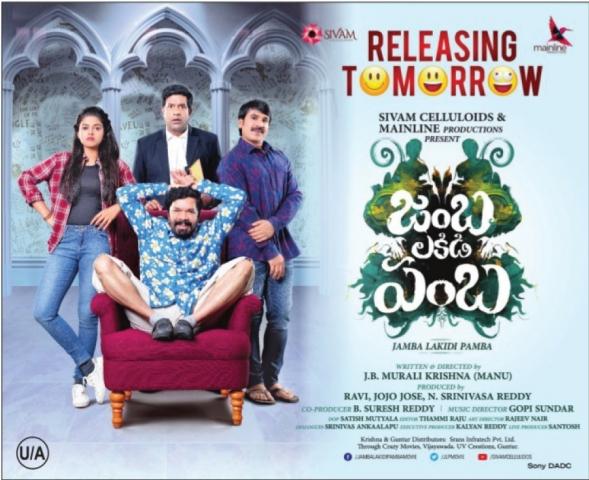 Jamba Lakidi Pamba Movie Release On Tomorrow