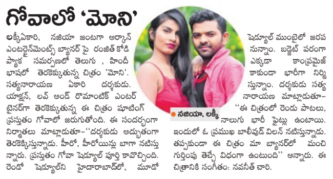 Naziya Lucky Moni Movie Shooting In Goa 2018