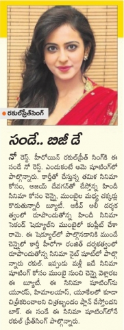 Rakul Preet Talks About Her Upcoming Projects 2018