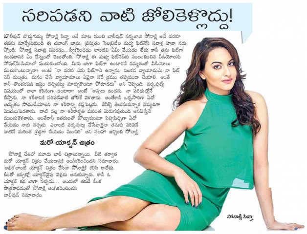 Sonakshi Sinha Talks About Her Upcoming Movies