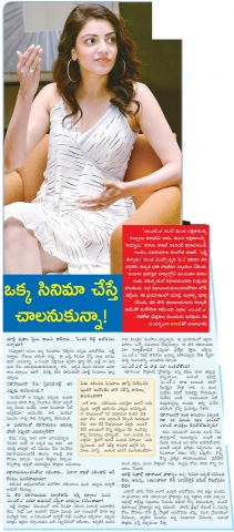 Actress Kajal Agarwal Latest Interview About MLA Movie