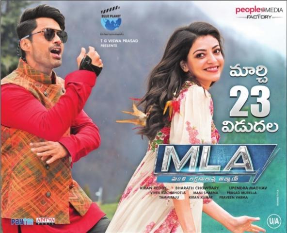 Kalyan Ram And Kajal Starrer MLA Release On March 23rd
