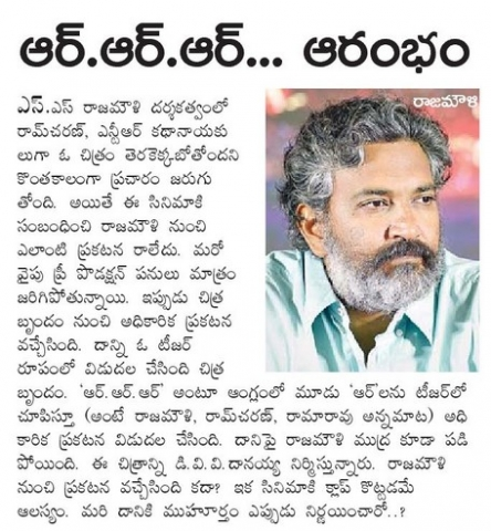 SS Rajamouli Announces New Film With Jr NTR And Ram Charan Teja