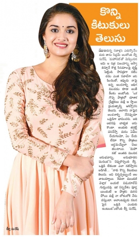 Actress Keerthi Suresh Talks About Her Upcoming Movies