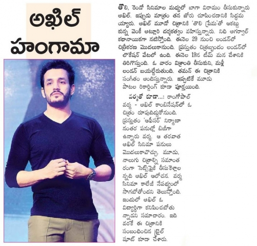 Akhil Akkineni Latest Interview About Upcoming Films