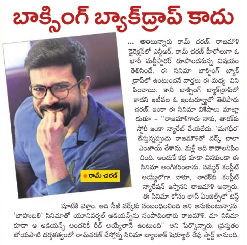 Ram Charan Talks About His Upcoming Films
