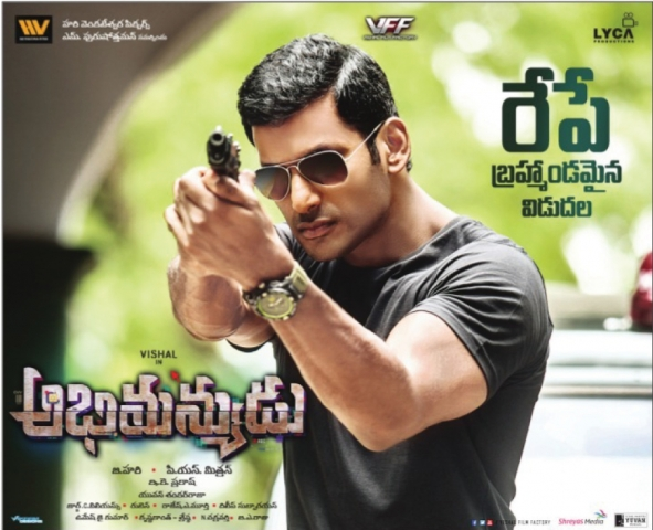 Vishal Abhimanyudu Movie Release On Tomorrow