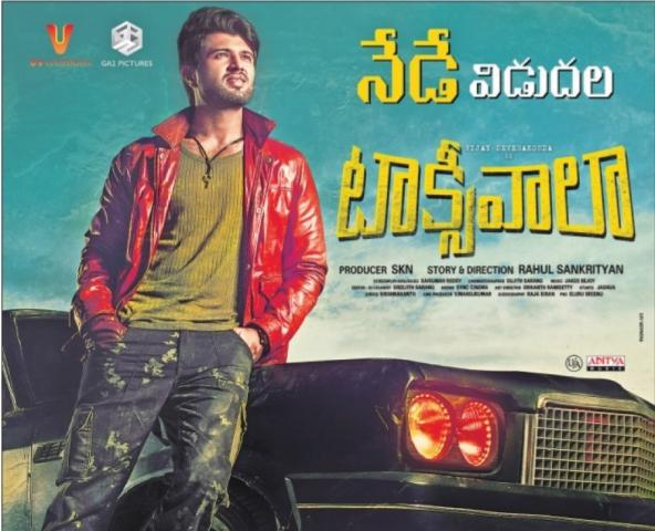 Vijay Devarakonda Taxiwala Movie Release On Today