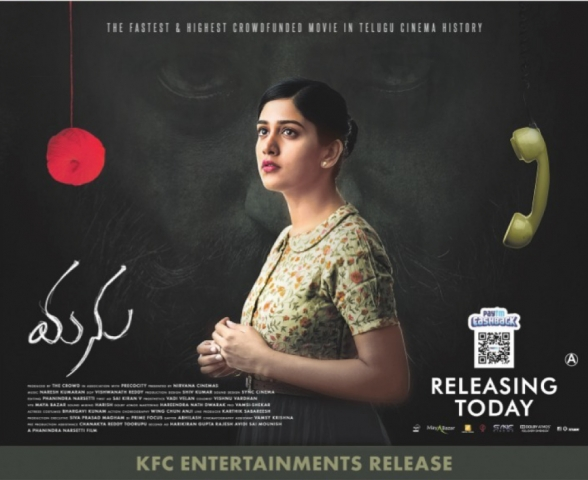 Manu Movie Releasing On Today