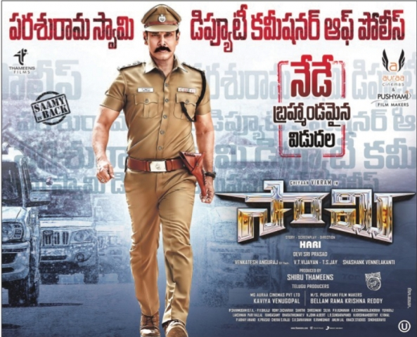 Vikram Saamy Square Movie Release On Today