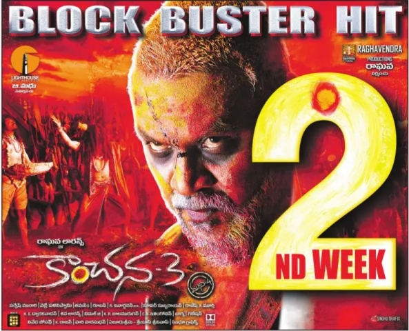 Kanchana 3 Running Successfully In 2nd Week